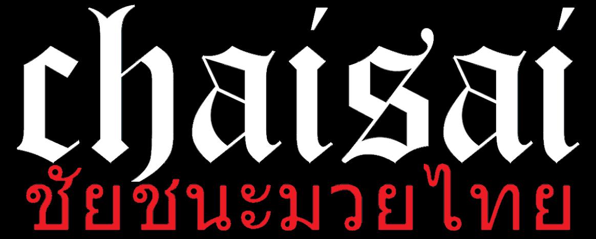 Chaisai Muay Thai